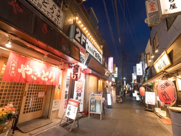 東京北森州市區 - 吧 公共飲食地方 個照片及圖片檔
