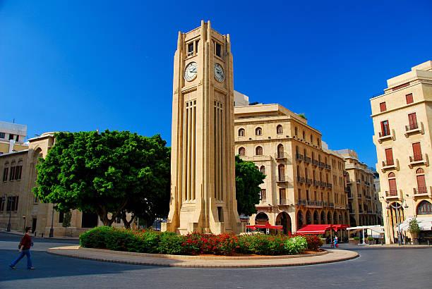 центр бейрута - beirut стоковые фото и изображения