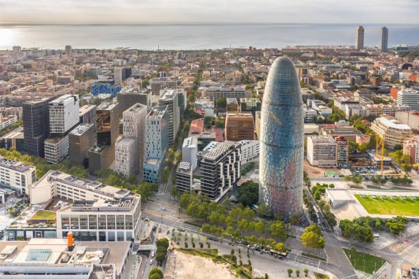 Downtown City Skyline stock photo