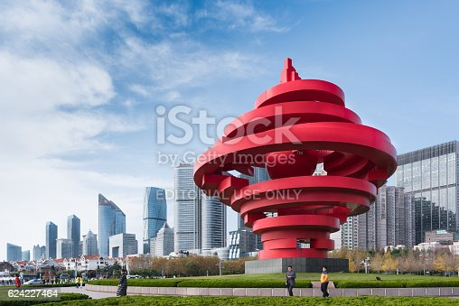 istock Downtown Qingdao seen from May Forth square 624227464