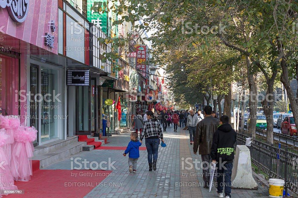 Downtown Street View of Urumqi,Xinjiang, China foto royalty-free