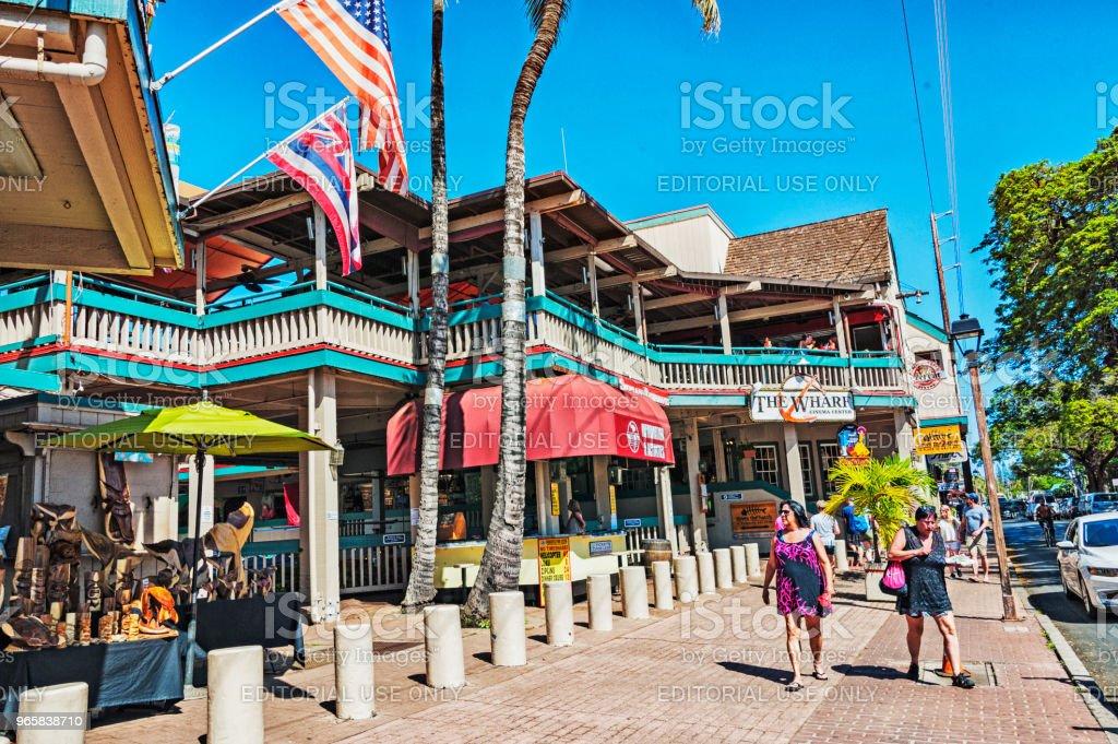 Toeristische centrum Lahani op Maui eiland - Royalty-free Boom Stockfoto