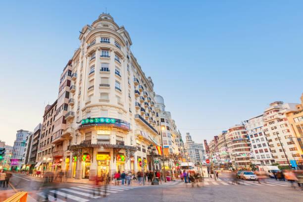 Downtown Valencia Spain stock photo