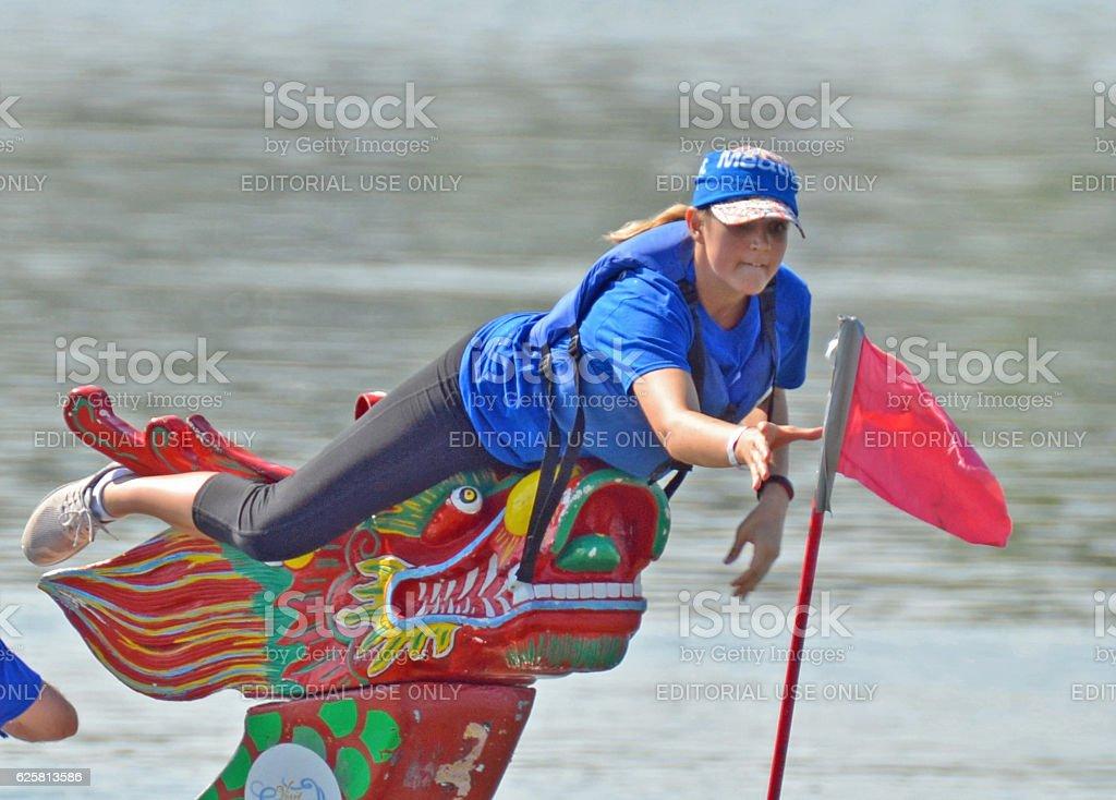 Dragon Boat Festival stock photo