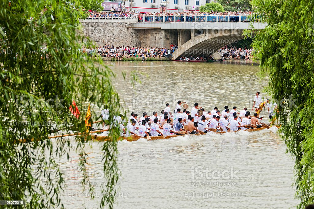 Dragon boat game stock photo