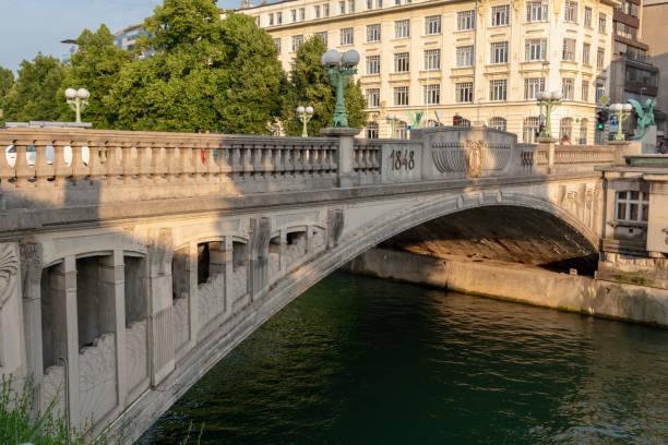 Dragon bridge stock photo