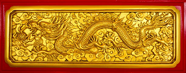Dragon, chinese dragon stock photo