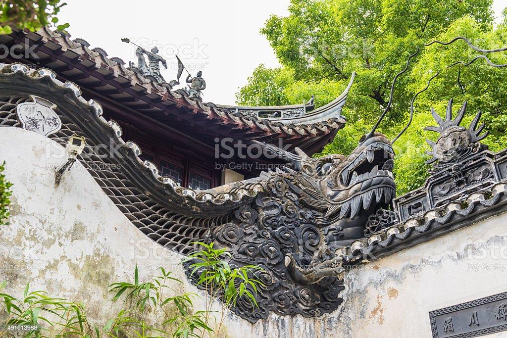 Dragon detail On the wall in Yuyuan Garden, Shanghai China stock photo