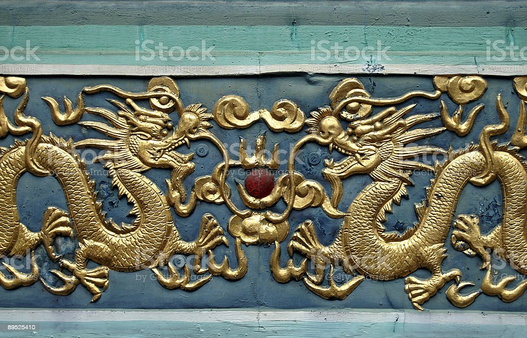 Dragon Motif royalty-free stock photo