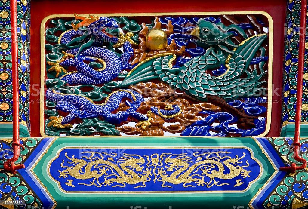 Dragon Phoenix Details Gate Yonghegong Beijing China royalty-free stock photo