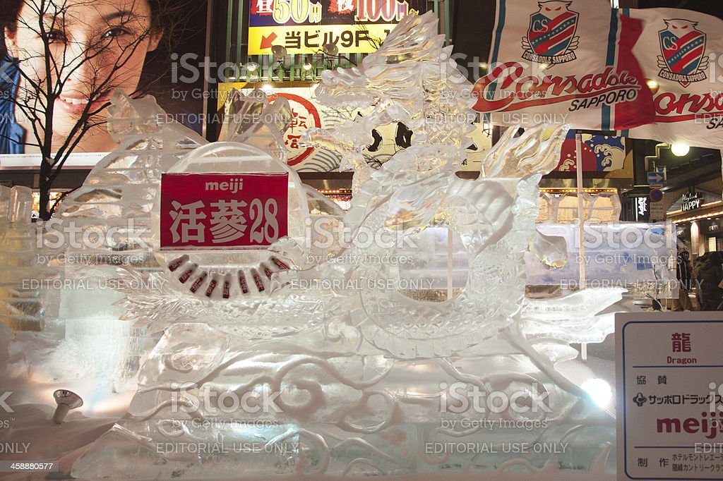 Dragon sculpture at 33rd Susukino Ice Festival royalty-free stock photo