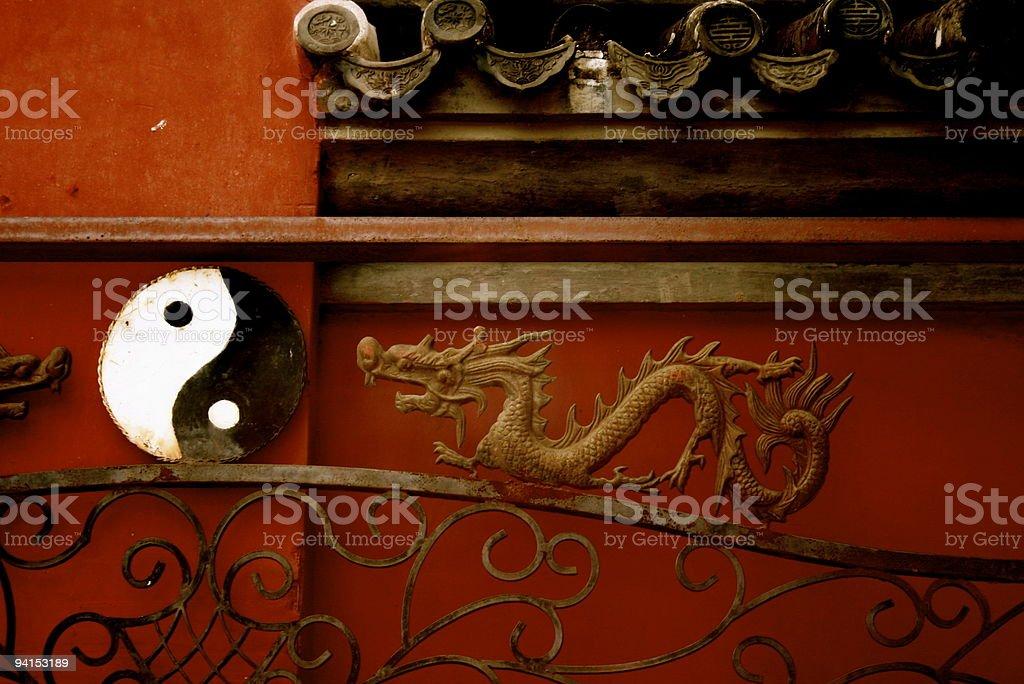 Dragon & yin yang gate royalty-free stock photo