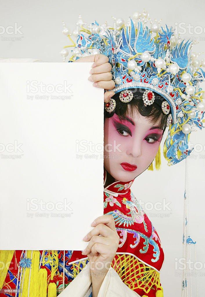 drama actress royalty-free stock photo