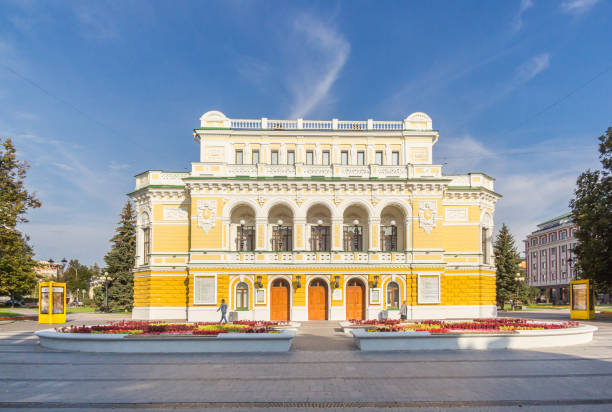 Cтоковое фото Drama Theater in Nizhny Novgorod on a sunny morning