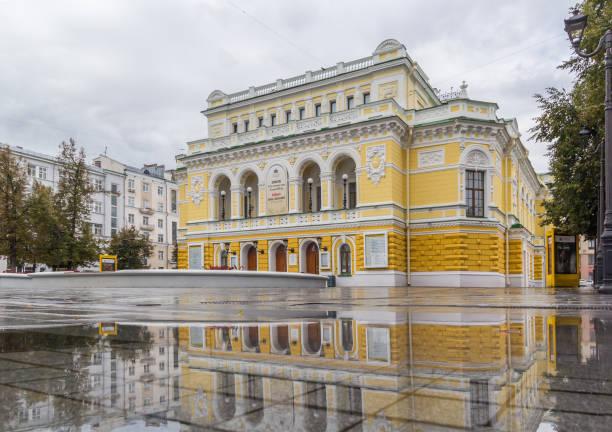 Cтоковое фото Drama Theater on a rainy day in Nizhny Novgorod