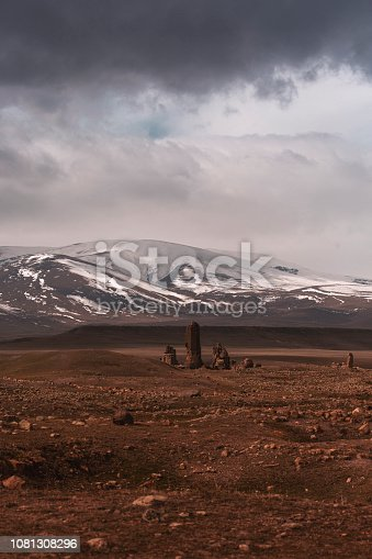Dramatic Snow Capped Mountains in Turkey
