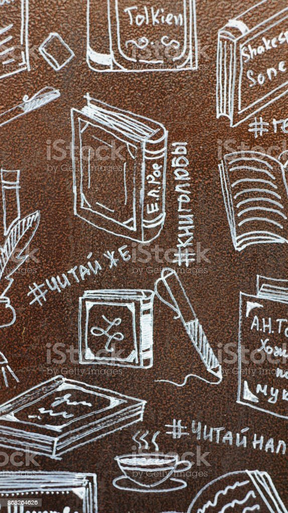 Drawings by hand on the theme of books. stock photo