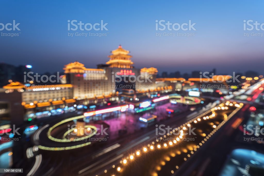 Dreamy night view of Beijing West Railway Station, China stock photo