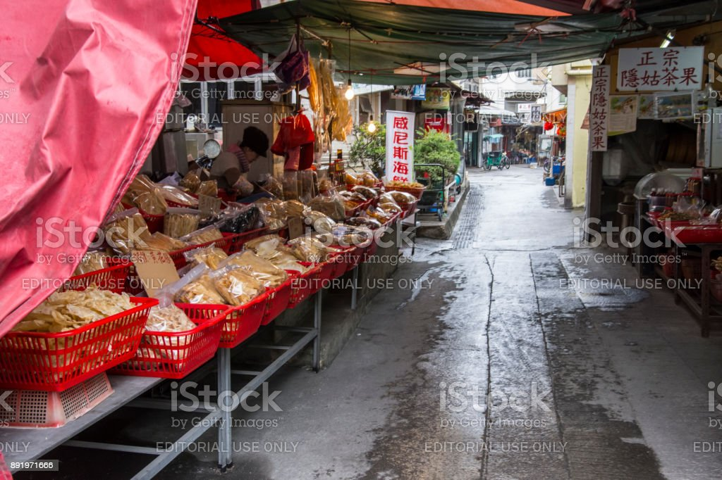 Dried fish on the street stock photo