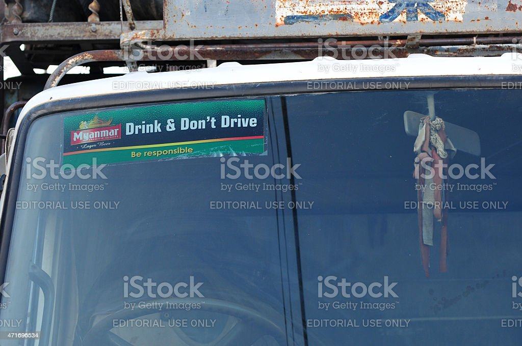 Drink and Don't Drive in Myanmar stock photo