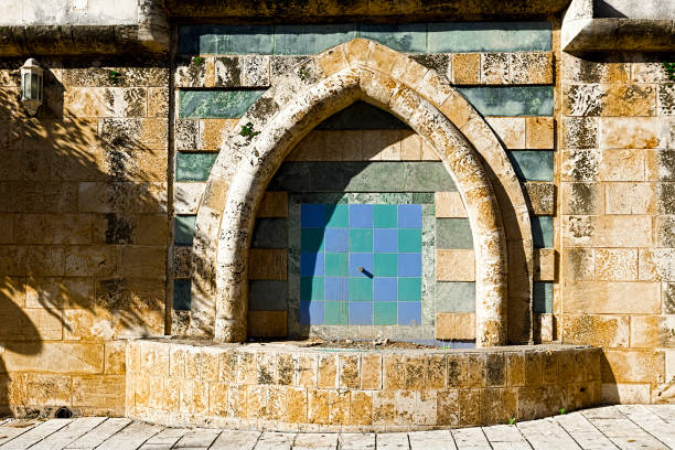 Drinking Fountain in old Acre stock photo