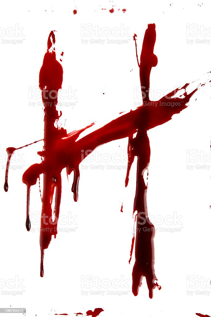 Dripping Bloody Alphabet H royalty-free stock photo
