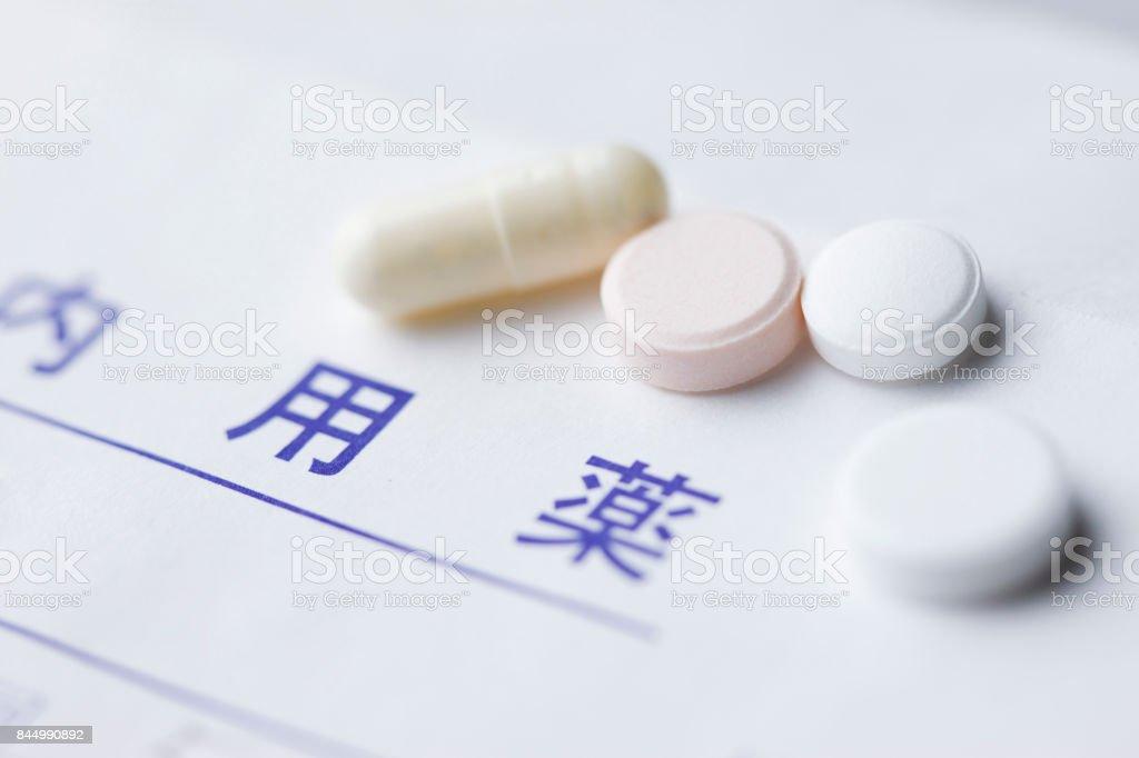 Los fármacos - foto de stock