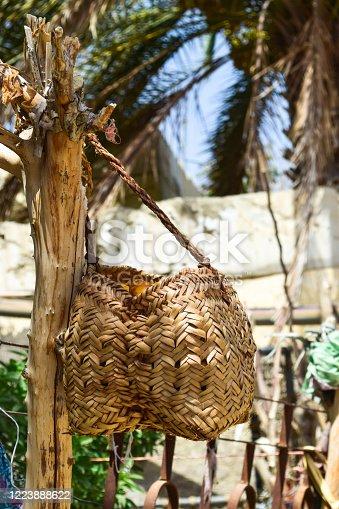 978314900 istock photo Dry Yellow Brown Fresh Dates Sweet Fruit Ramadan Kareem Food In ripen process in leaf box 1223888622