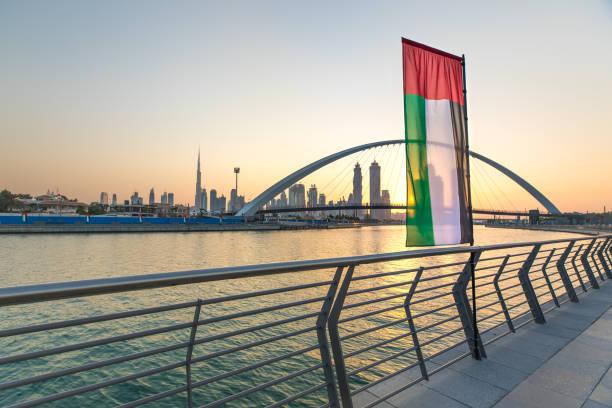 迪拜市中心地平線日出。 - uae national day 個照片及圖片檔
