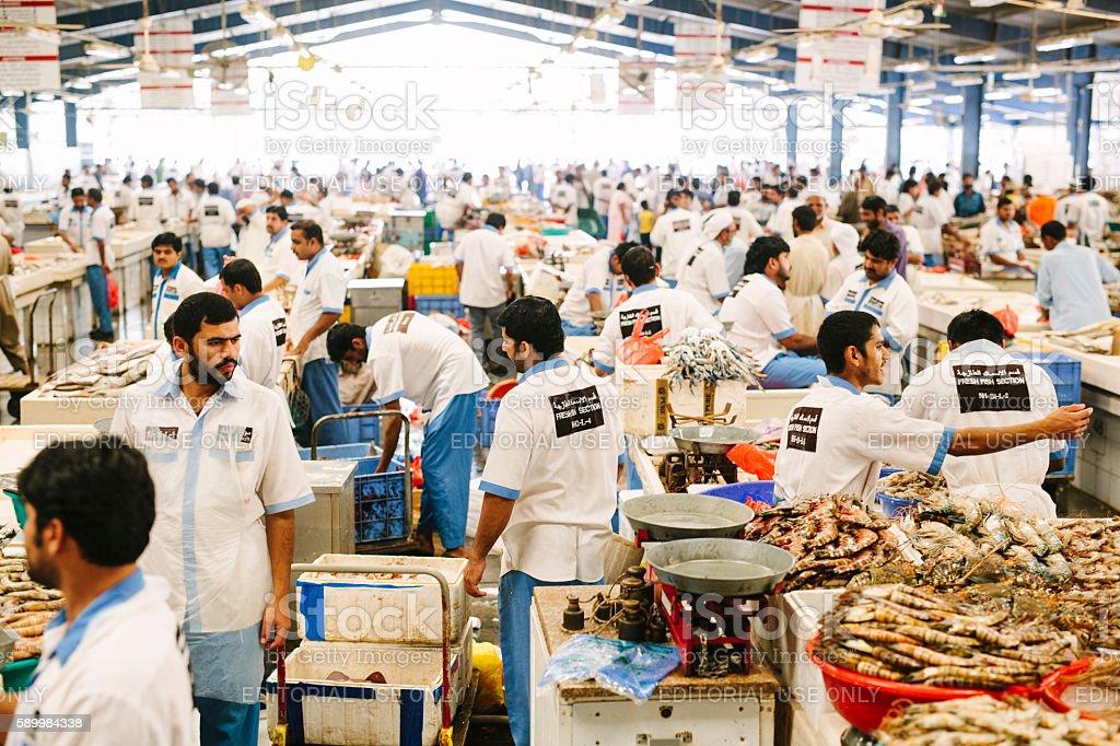 Dubai Fish Market Stock Photo - Download Image Now - iStock