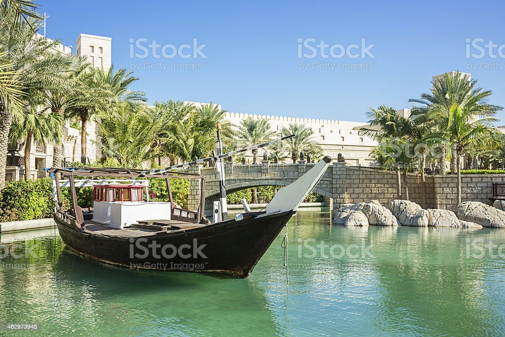 Dubai Jumeira Madinat stock photo