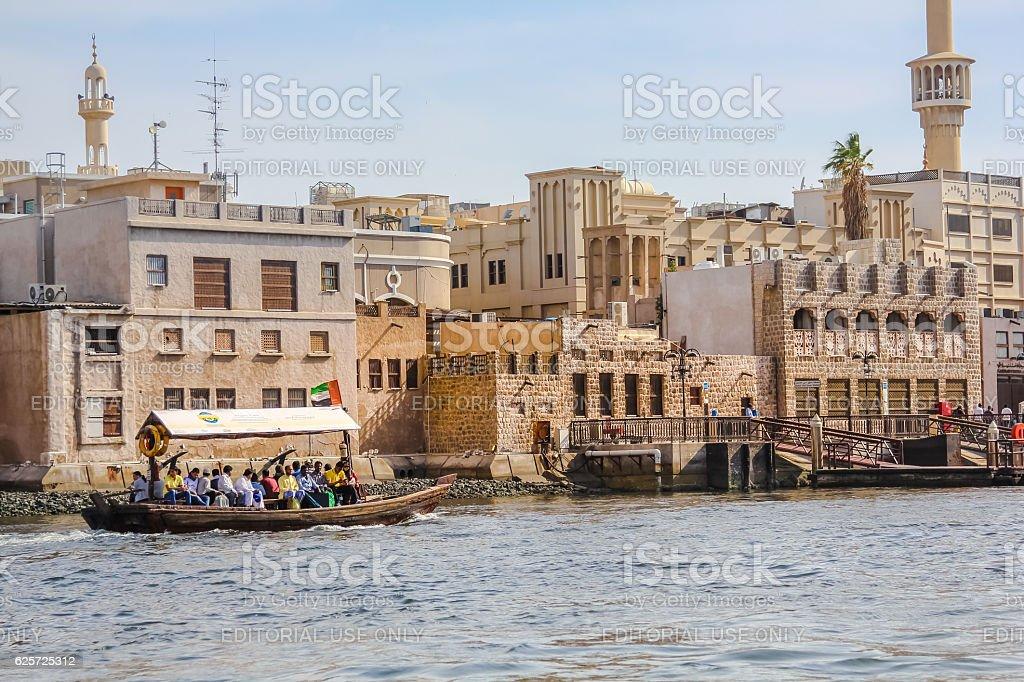 Дубай старый город купить недвижимость на пальме в дубае