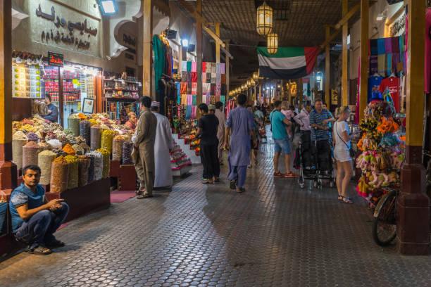Dubai spice souk in Deira district, UAE United Arab Emirates stock photo