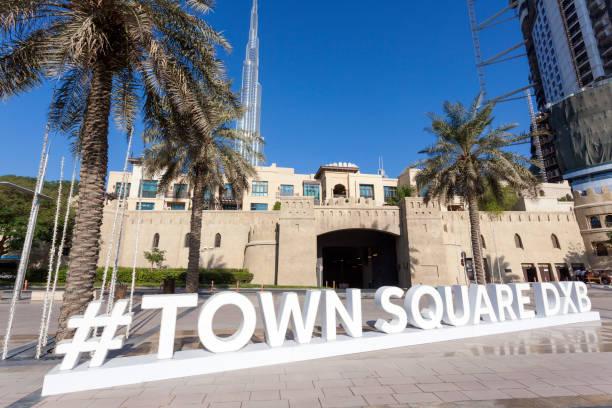 迪拜城廣場 - twitter 個照片及圖片檔