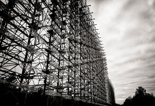 istock Duga Radar System 1130724396
