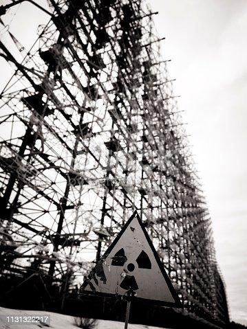 istock Duga Radar System 1131322217