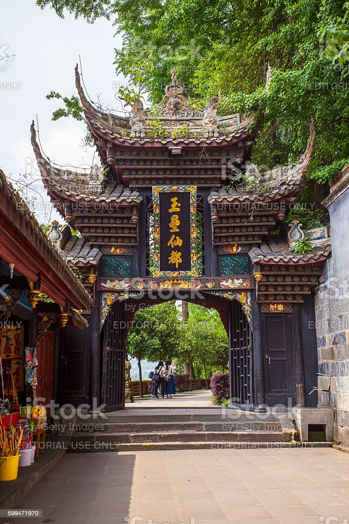 Dujiang Weir`s Erwang(Two Nobilities) temple scecery stock photo