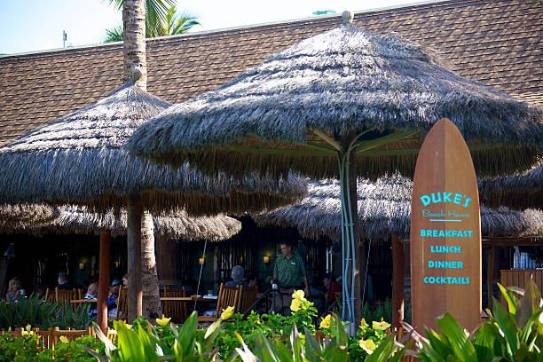Duke's Beach House stock photo