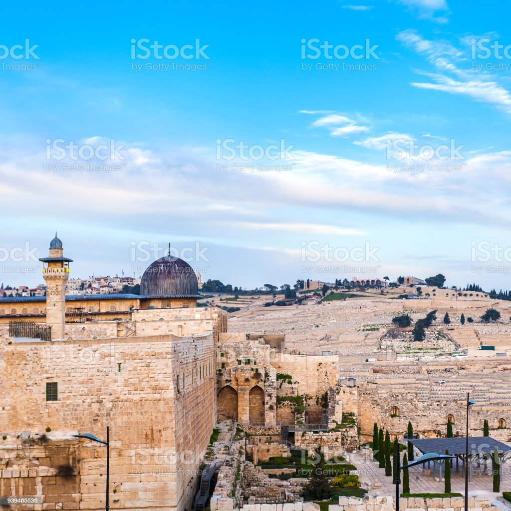 Dung gate of the old city and Al-Aqsa Mosque. Travel to Jerusalem. Israel. stock photo