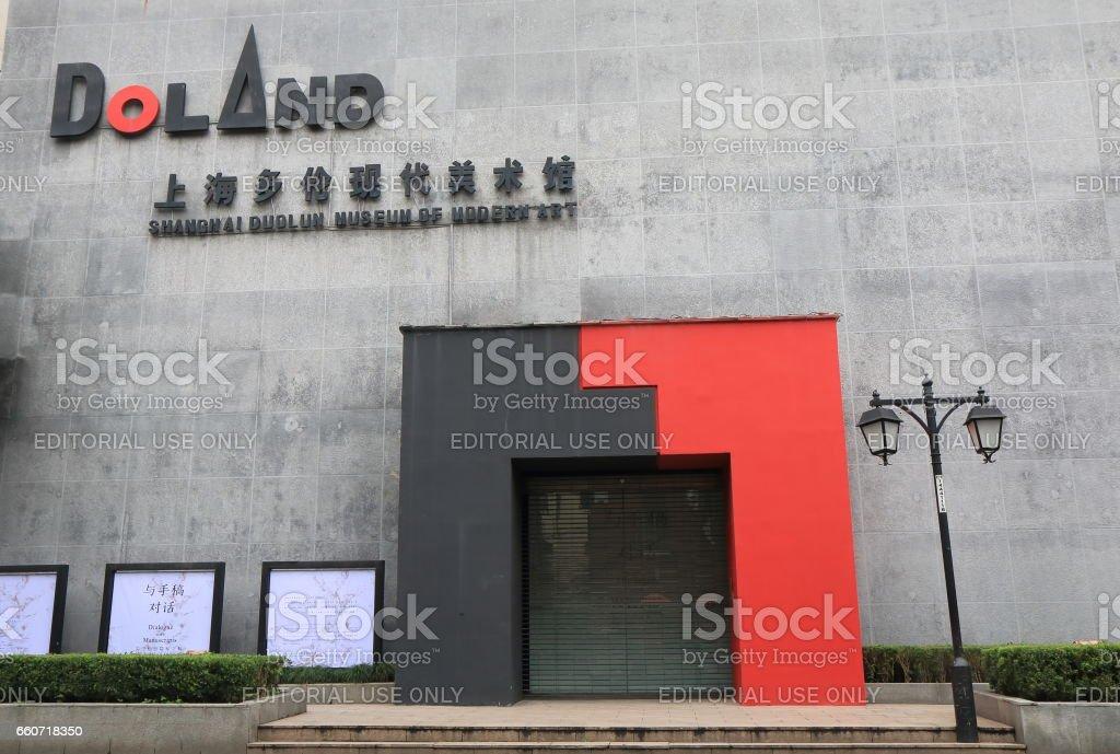 Duolun Museum of Modern Art Shanghai China stock photo
