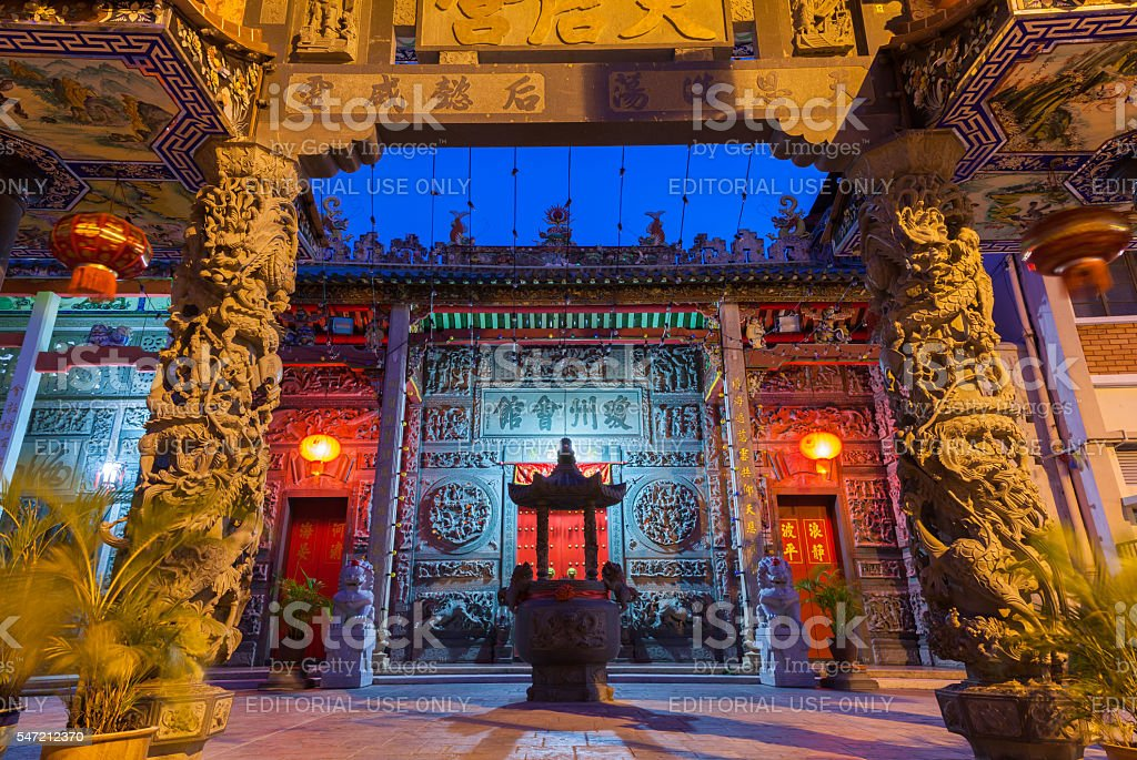 Dusk view of illuminated Hainan Temple, Penang royalty-free stock photo