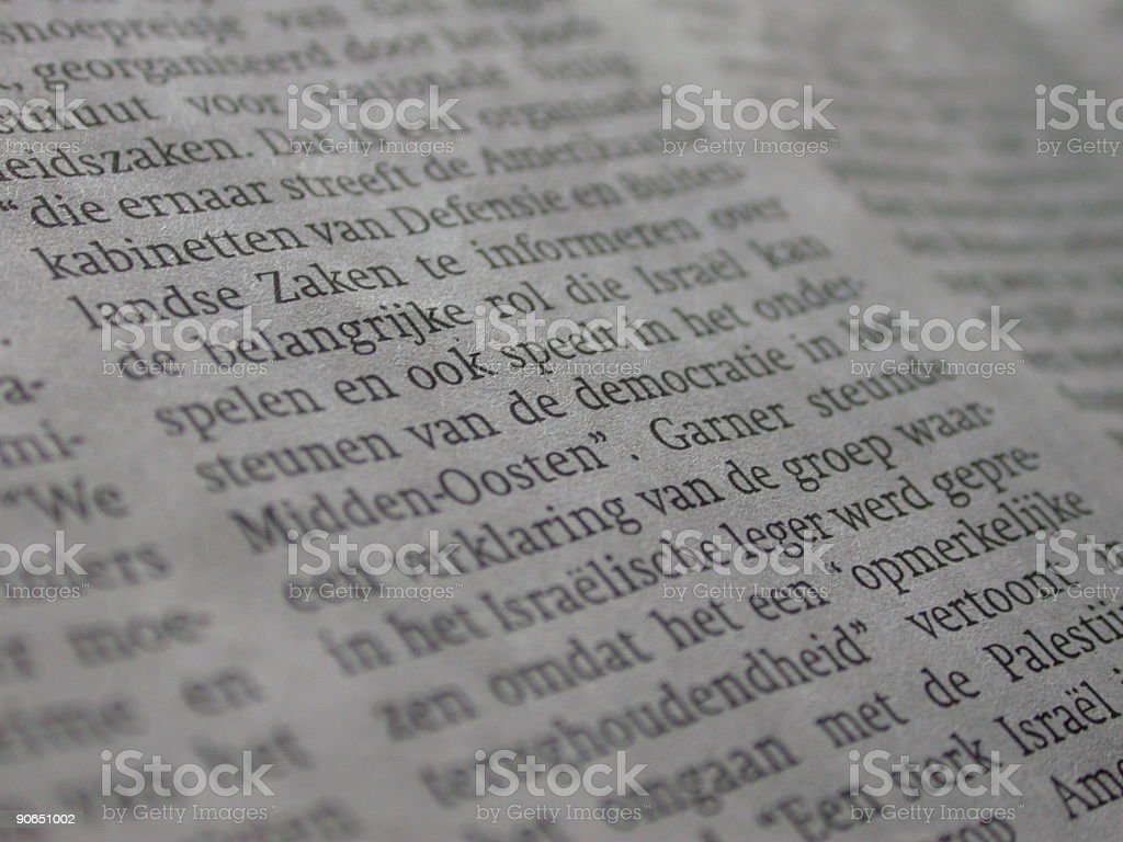 dutch newspaper 1 stock photo