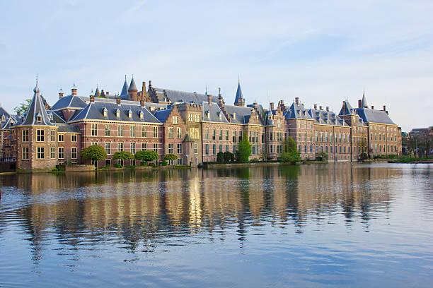 dutch parliament, den haag, netherlands - den haag stockfoto's en -beelden