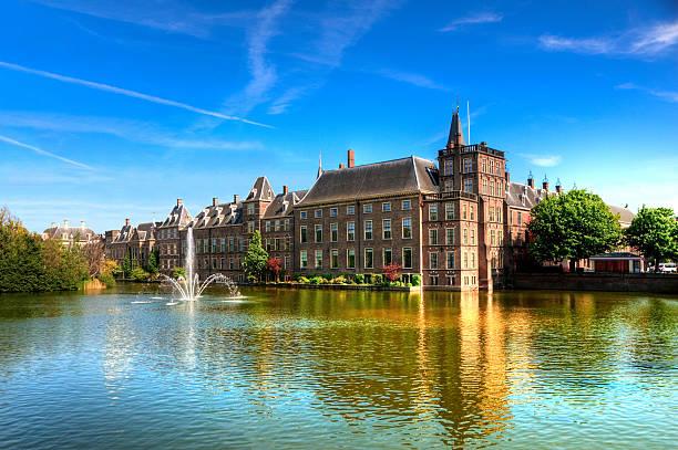 dutch parliament, the hague, netherlands - den haag stockfoto's en -beelden