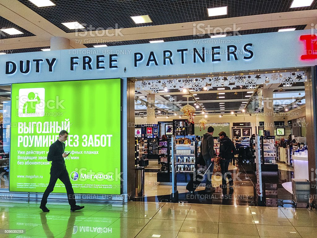 Duty Free Perfume Store at Moscow International Airport stock photo
