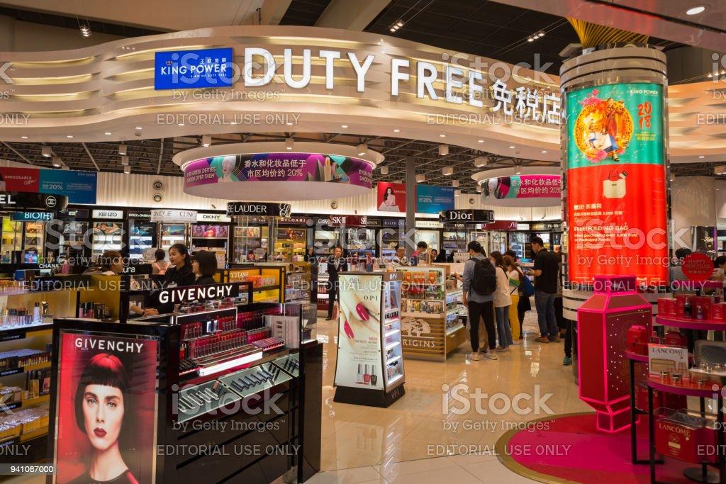 Duty free Shop am Flughafen – Foto