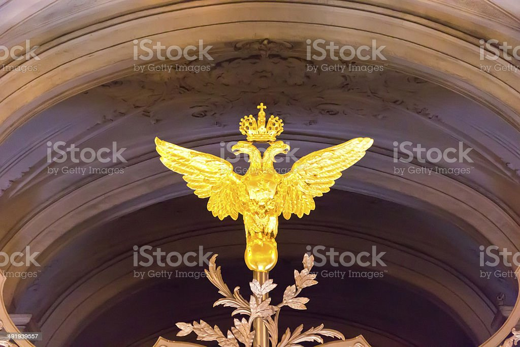 Eagle with double head stock photo