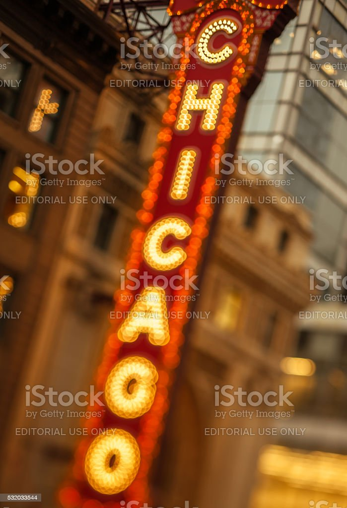 Early evening photo of the Chicago Theatre lighted sign stock photo