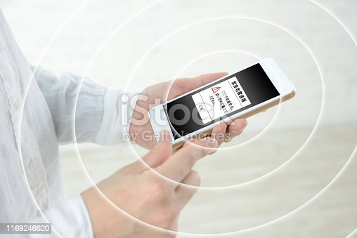 istock Earthquake early warning system with smart phone in Japan 1169246620