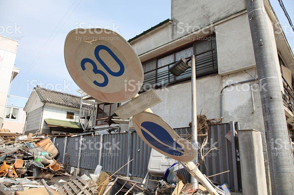 earthquake,tsunami,japan,311 - foto de stock